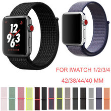 38mm 42mm 40mm 44mm Band for Apple Watch Series 1 2 3 4 Woven Nylon Band Strap for iWatch 4 Colorful Pattern Magnetic Clasp(China)
