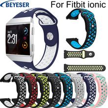 Leisure silicone watch band for fitbit ionic smart sport strap for fitbit ionic bracelet belt replacement Comfortable watchbands for fitbit ionic sport watches straps silicone strap watch band bracelet replacement for fitbit ionic smart watch wristband belt