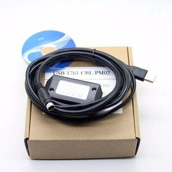 USB Cable de programación de PLC para un B Micrologix 1000/USB 1200/1500 1761-CBL-PM02 10FT ronda 8 pin