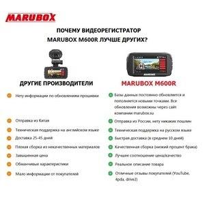 Image 5 - Marubox M600R جهاز تسجيل فيديو رقمي للسيارات رادار كاشف لتحديد المواقع 3 في 1 HD1296P 170 درجة زاوية اللغة الروسية مسجل فيديو مسجل شحن مجاني