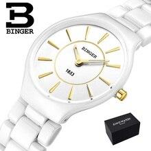 c9ec56324dd9 Suiza Binger espacio de reloj de cuarzo de las mujeres amantes de la moda  estilo de la marca de lujo relojes resistente al agua .