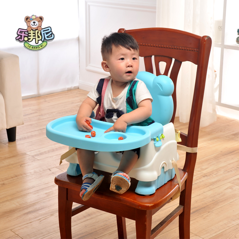 2016 New Arrival Time Limited Solid 0 4 Years Old Portable Child Dining Chair Plastic Baby Seat Table Multifunctional