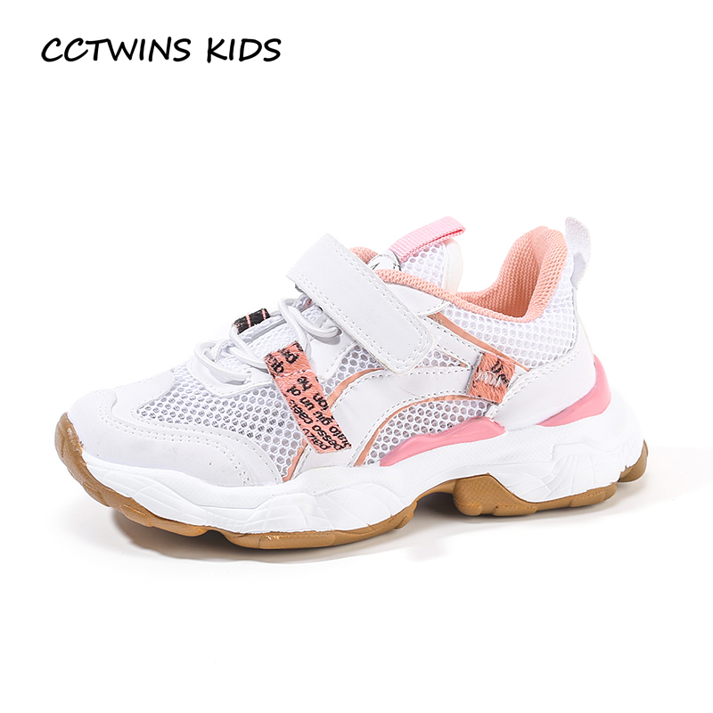 CCTWINS Kids Shoes 2019 Spring Fashion Girls Clunky Clearance Shoes Boys Running Sneakers for ...