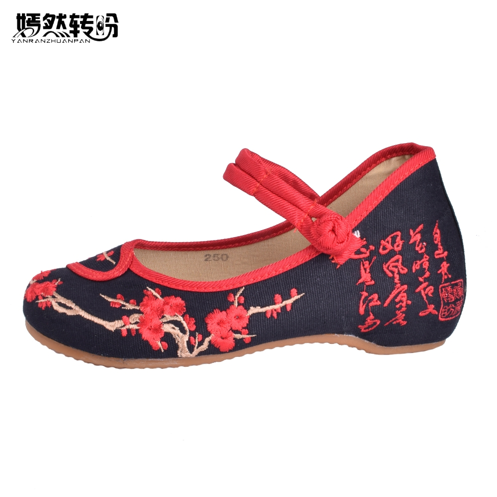 Women Flats Summer New Old BeiJing Embroidery Shoes Chinese National Embroidered Canvas Soft Women's Singles Dance Ballet Shoes new women chinese traditional embroidered shoes f002