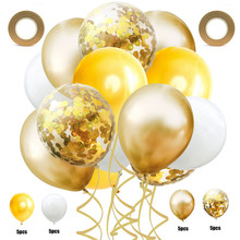 22pcs/set 12inch Metal Color Clear Confetti Balloons Ribbon Set Wedding Decoration Birthday Party Latex Yellow