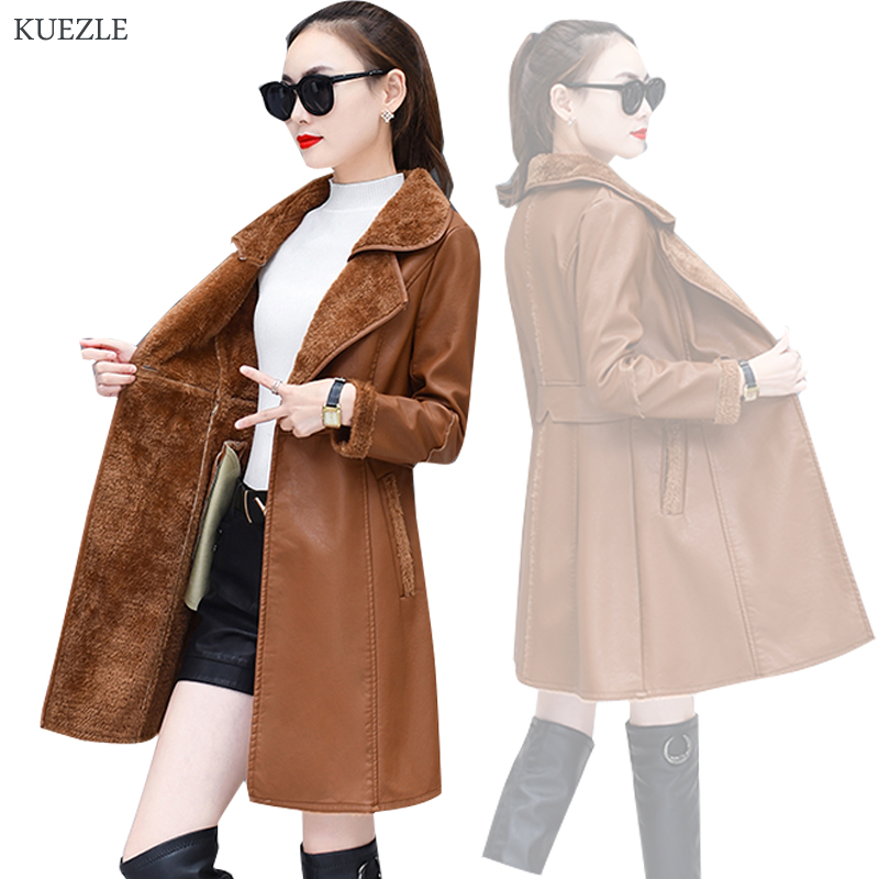 Leather jacket coat women 2019 Korean version of the self-cultivation PU winter leather Jackets autumn lamb cashmere top Female