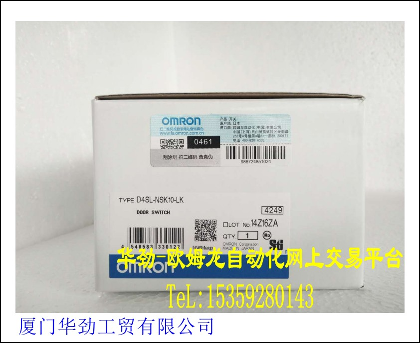 D4SL-NSK 10-LK     Security Door Switch New Original Real Product Spot