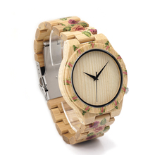 Rose Pattern Bamboo Watches For Women