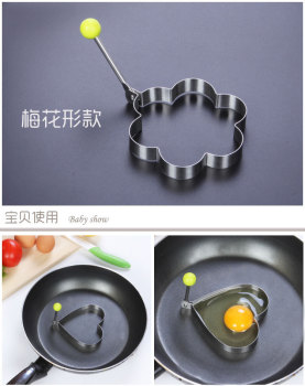 HOT 100 PCS stainless steel omelette mould device surprise eggs ring model set heart shape cracker tools yumurta ferramentas
