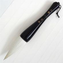 High Quality RUYANGLIU Writing Brush Woolen Hopper-shaped Brush for Calligraphy Cursive Freehand Writing