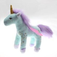 30cm kawaii unicorn plush doll plush stuffed animal unicorn angel flying horse girl birthday gifts