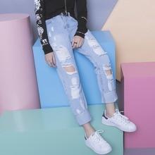 Мода улица свободно хип-хоп промывочной воды носить белую вспышку вырез отверстия высокая талия джинсовой жан