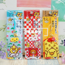 Rilakkuma Omamori Japan Traditional Kawaii Good Fortune Accessory