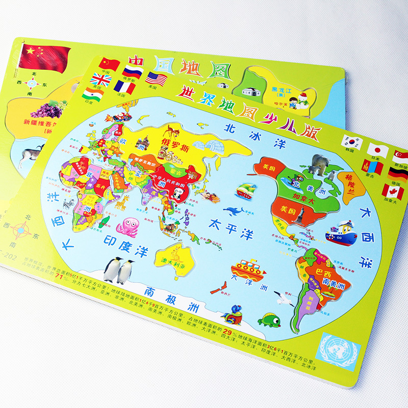 wooden world map puzzle wooden Toys for children early ...