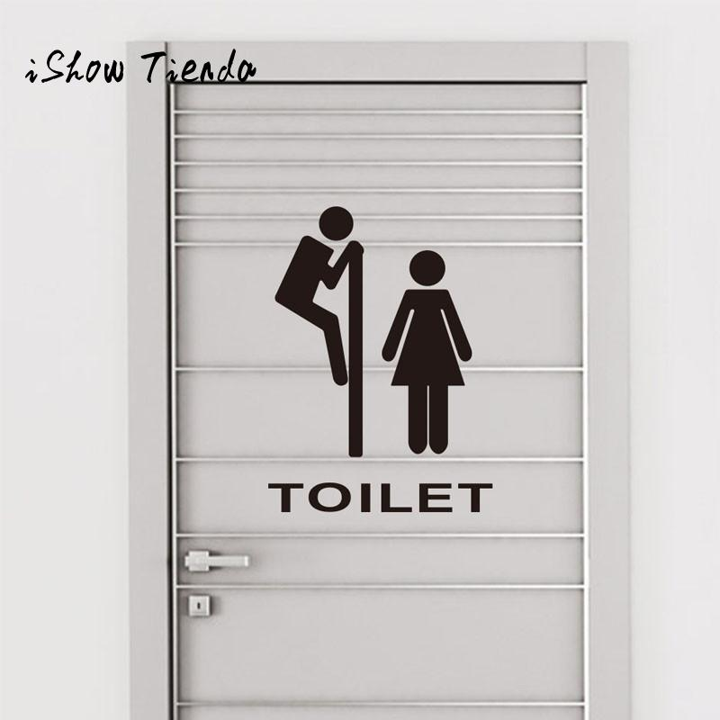 Toilet sticker vinyl wall decal removable lettering art - Stickers decorativos para paredes ...