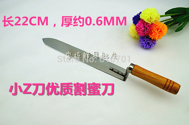 Length of blade 22cm Beekeeping Uncapping Knife Extracting Scraping Honey LONG electric honey knife uncapping large scraper stainless steel hot heating knife honey cutter beekeeping tool supplies