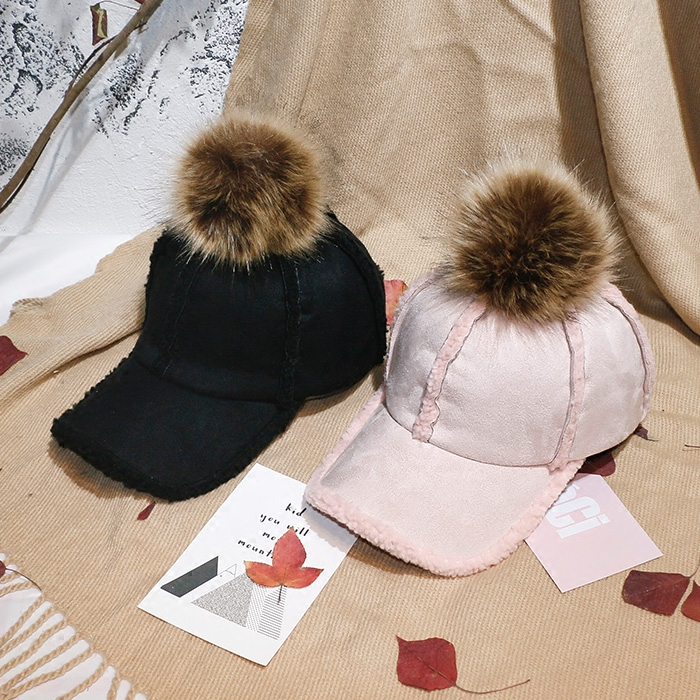 Frauen Winter Warme Baseballmütze Straßen Sonnenschirm Kappe Freizeit Baseball-kappen