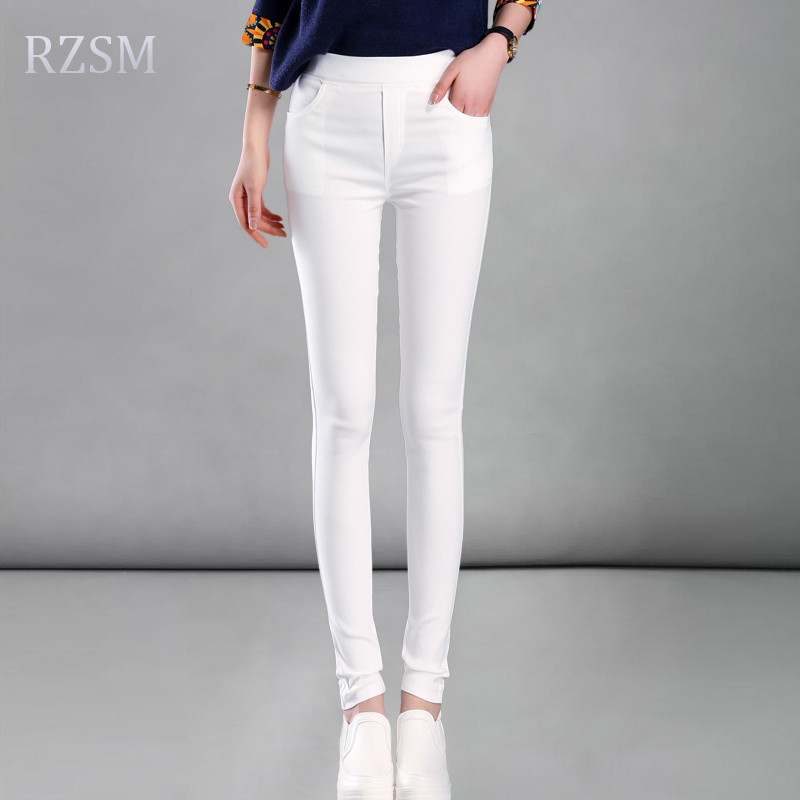 Drop Shipping Colored Stretch Fashion Female Candy Colored Pencil Women s Pants Elastic Cotton Pants OL
