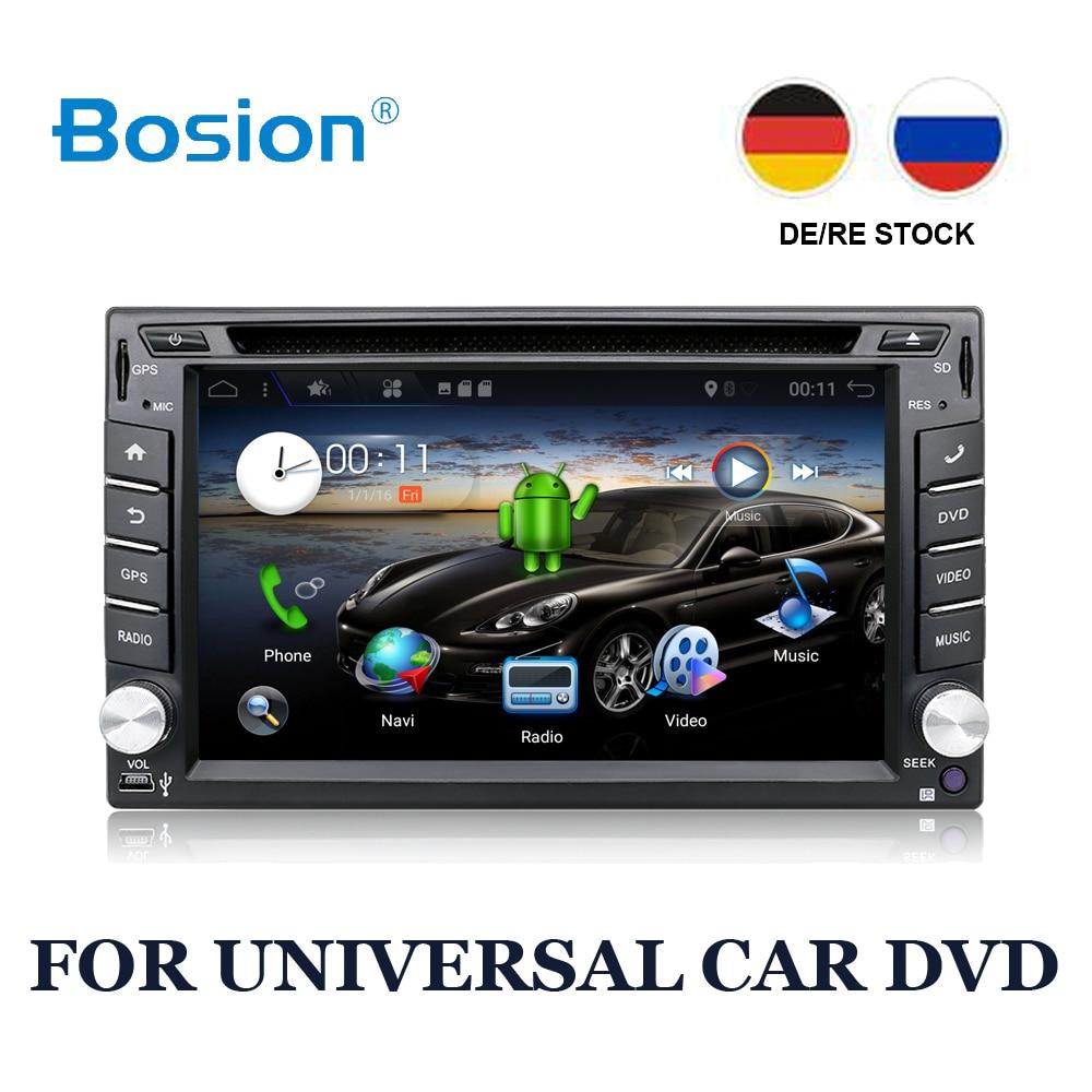 2 Din Android 7.1 Quad Core de dvd do carro Caber NISSAN QASHQAI Tiida rádio do carro universal com GPS WIFI 4G /CÂMERA 3G RDS VOLANTE