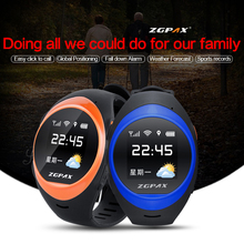 youngsters outdated males good exercise tracker with passometer distant management anti-lost alarm wearable S888 smartwatch for cellphone use