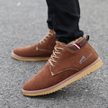 Free shipping 2016 New England winter Men shoes fashion Men high-top shoes Men winter Boots cotton padded shoes