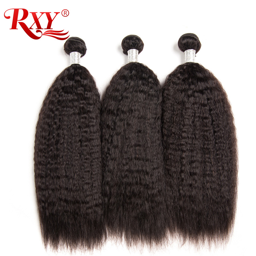 Brazilian Hair Weave Bundles Kinky Straight Hair 3 Bundles 10 28 Natural Color 1b 100 Human
