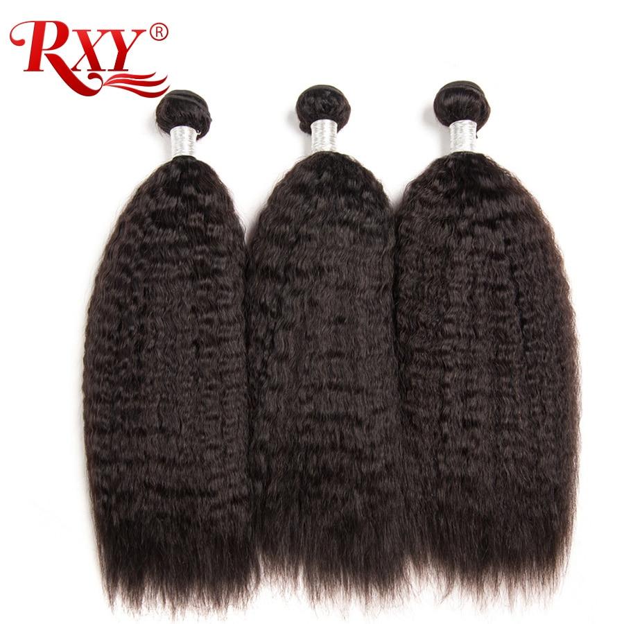 "RXY Kinky Straight Hair 1PC Brazilian Remy Hair Weave Bundles 10""-28"" 100% Human Hair Weaving Natural Color"