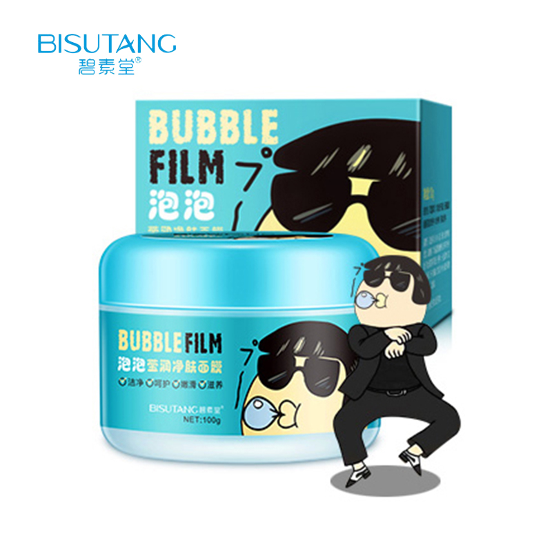 BISUTANG Foam Moisturizing Whitening Oil Control Shrink Pores Skin Care Facial Mask Bubble Washable Mask For Face brand 5pcs face skin beauty care set kit olive oil mask cleanser facial cream toner lotion whitening moisturizing shrink pores
