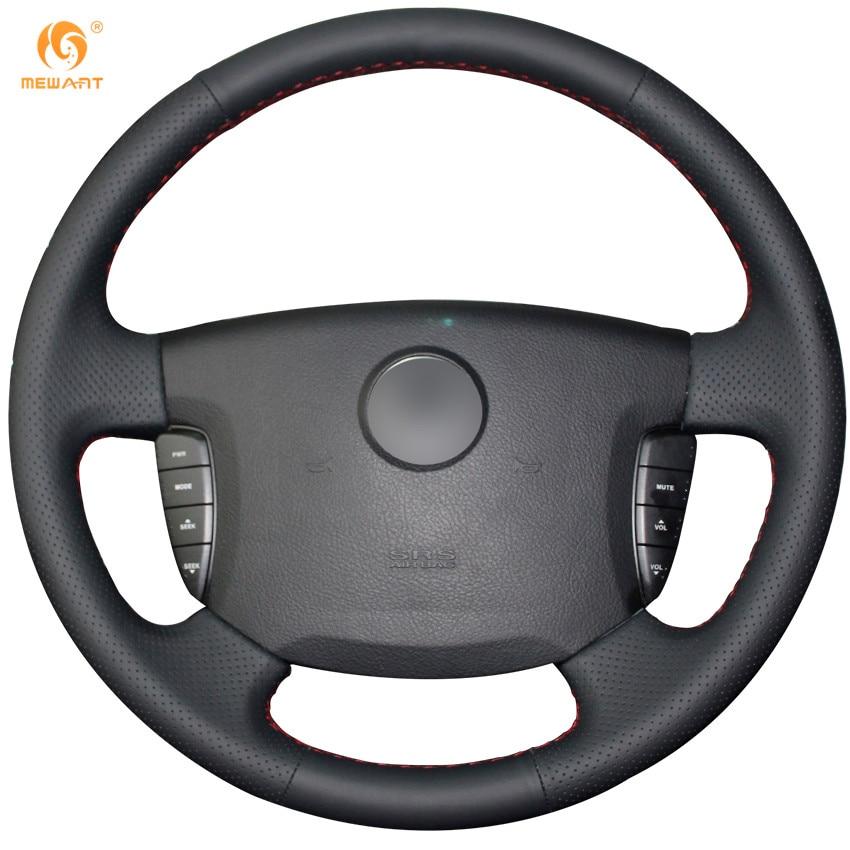 MEWANT черный подлинная кожаный руль Обложка для Санг Йонг Актион Кайрон