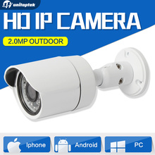 2MP HD 1080P CCTV Bullet IP Camera Outdoor 3.6mm Lens 24Pcs Leds Waterproof Network Security IR 20m P2P Cloud Easy Visit Onvif