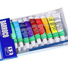 12 цветов/набор, профессиональные масляные краски, краски, пигменты для рисования товары для рукоделия, художественный набор, набор масляных красок с 1 кистью
