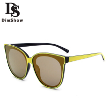 DIMSHOW New Fashion Cat Eye Sunglasses Women Or Men Italy Brand Designer Hollow Out Metal Frame Summer Oculos De Sol UV400 D