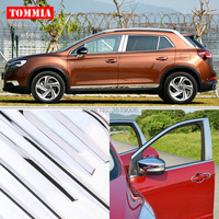TOMMIA Full Window Middle Pillar Molding Sill Trim Chromium Styling Strips Stainless Steel For Citroen DS6 2014 2016|window sill|window trim molding|window molding -