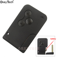 OkeyTech Smart Insert Blade Remote Car Key 3 Buttons Replacement Key Card Shell Case Cover 433