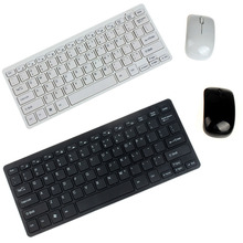 2.4G wireless PC keyboard + mouse keyboard membrane bag package for desktop PC Laptop Free Shipping