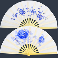 High Grade Bamboo Taichi Fan With Bag Double Sided Chinese Kung Fu Performance Fan Red Golden