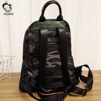 KUJING Brand Female Backpack High Quality Camouflage Large Capacity Student Bag Luxury Travel Shopping Leisure Women Backpack