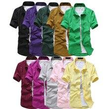 Новинка 2017 г. мужские платье с короткими рукавами рубашки Мода Повседневная Slim Fit хлопковые рубашки для сезон: весна–лето 15 цветов Бесплатная доставка