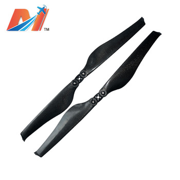 Maytech New drones for aerial photography low noise 15-24inch propellers fold-blade quiet carbon propellers