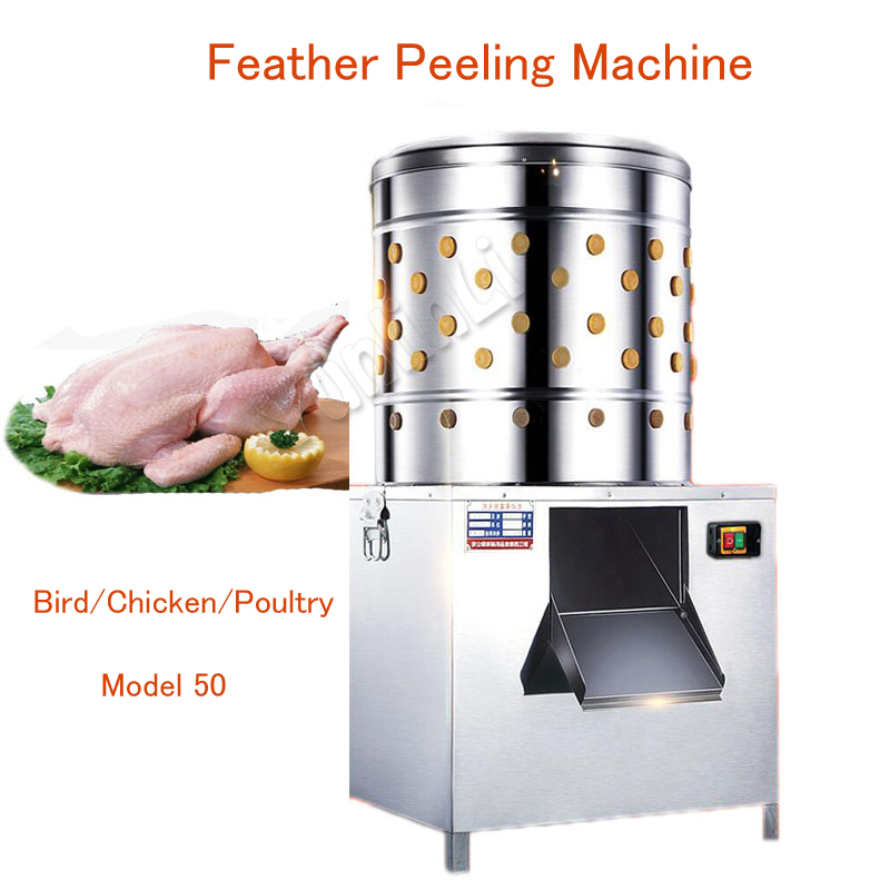 Automatic Chicken Plucking Machine Electric Poultry Plucking Machine Stainless Steel Chicken Machine Model 50 uk stock chicken plucker machine plucking feathers poultry birds 50cm stainless steel