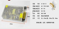 50 Pieces 120W 12V 10A Power Supply Small Volume Single 12 Volt Output Switching For LED