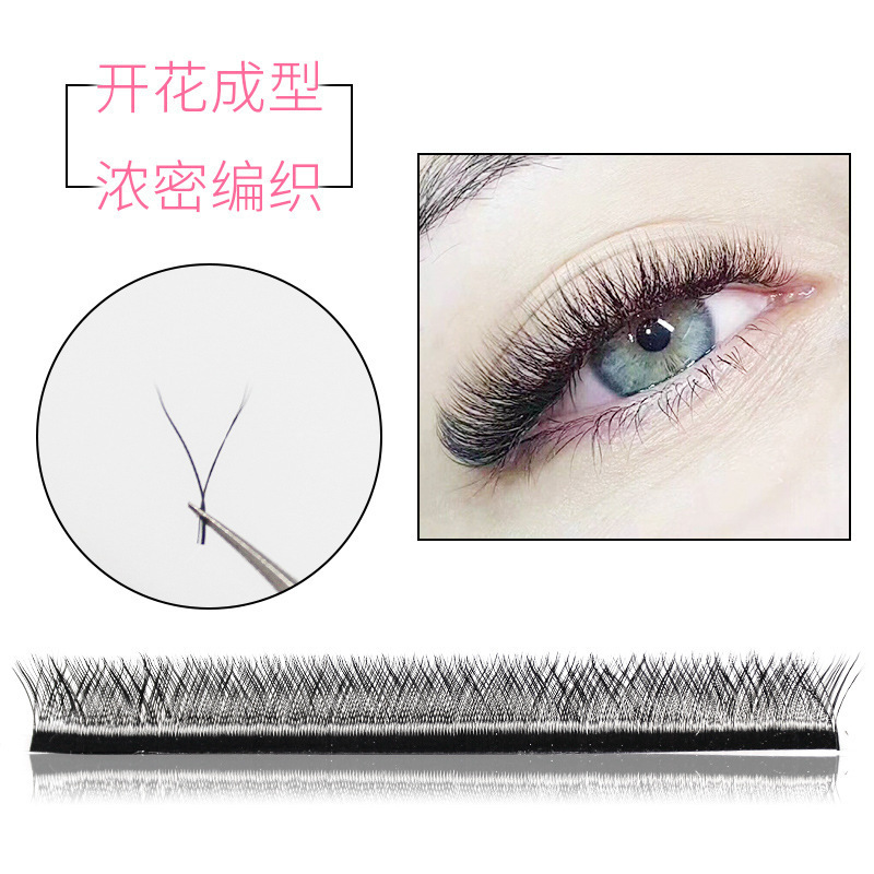 0 07 Coarse Y Type Grafting Eyelashes Crossing Weave Reticular Bifurcation Coattail Plant Lash Braided Mesh Bifurcated Dovetail in False Eyelashes from Beauty Health
