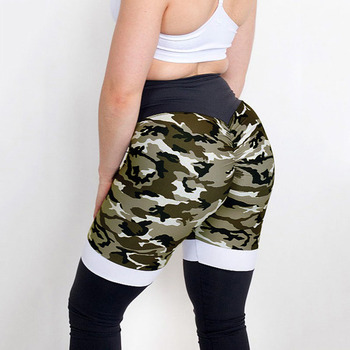 High Waist Printing Fitness Pants