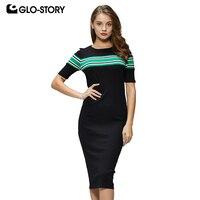 "Серое платье по фигуре бренда ""Glo-story"""