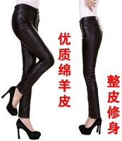 25 32 Women S Genuine Leather Sheep Skin Leather Pants Long Pencil Pants Plus Size Trousers