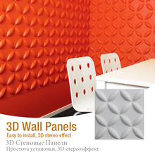 3D Art Wall Board Geometric faceted rose flower wood carved wall stickers wedding house decor wallpaper covering vase 50cm