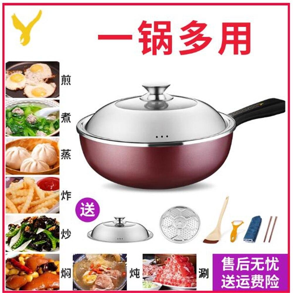 Reis cooke Elektrische woknon-stick pan haushalt elektrische wok eine elektrische topf elektrische explosion wok