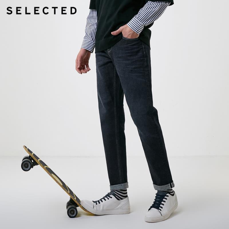 GESELECTEERD mannen Katoen mix Rood oor Zelfkant Straight Fit Jeans S  418432535-in Spijkerbroek van Mannenkleding op  Groep 1