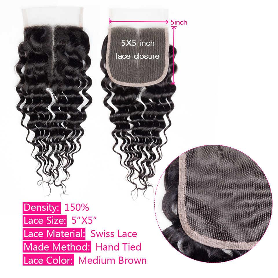 Бразильские пучки глубокой волны с закрытием 5x5 человеческие волосы 3 пучка с закрытием не Реми волосы переплетения пучки и закрытие alibalad