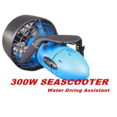 Prix pour Livraison gratuite 300 W Mer Scooter Double Vitesse hélice de L'eau Plongée Piscine Scooter Avec Batterie Équipements De Sports Nautiques